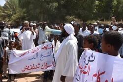 Sudan: Next step for Arab-Israel regime normalization?