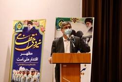 همدان از استانهای برتر کشور در حوزه امنیتی است