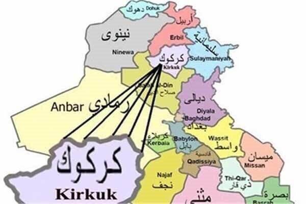 تظاهرات حامیان حشد شعبی در کرکوک علیه هوشیار زیباری