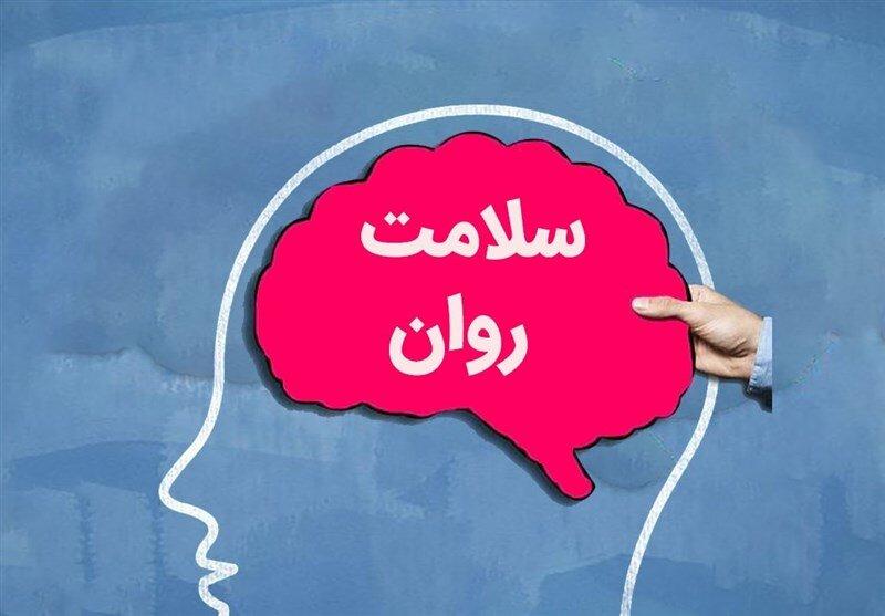 زنگ خطر بهداشت روان برای اصفهانیها به صدا درآمده است