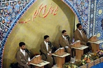 اعلام جزئیات پرداخت کمک هزینه تحصیلی دانشجویی به حافظان و قاریان