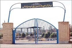 خود تحریمی در مرز / کلید در قفل بازارچه یزدان نمی چرخد