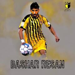 """اللاعب بشار رسن يعلن رحيله عن صفوف فريقه """"برسبوليس"""" الايراني"""