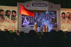 مازندران کے مدافع حرم شہداء کے اعزاز میں شاندار تقریب منعقد