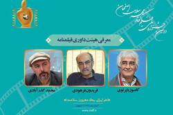 اعلام اسامی آثار و داوران یک بخش از جشنواره «مهر سلامت»