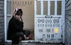 'Khatemeh' goes to Herat Intl. Women's Film Festival