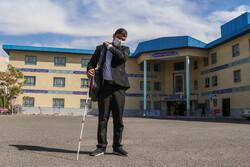 یک روز با معلم نابینا
