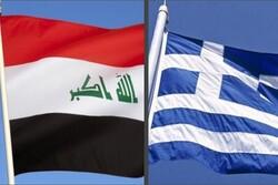 امضای تفاهم نامه همکاری میان عراق و یونان در زمینه های مختلف