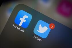 شهادت مدیران فیس بوک، گوگل، توئیتر در مورد نشر اطلاعات کذب