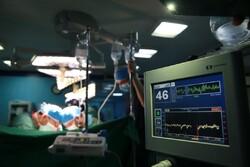 رشته هوشبری به آزمون کارشناسی ارشد پزشکی ۱۴۰۰ بازگشت