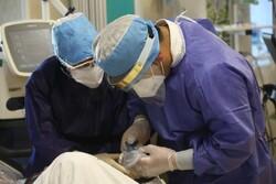تصمیم شورای گسترش دانشگاهها درباره دو رشته آزمون ارشد پزشکی
