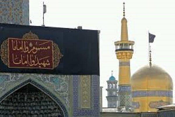 ایران بھر میں امام رضا (ع) کا یوم شہادت مذہبی عقیدت اور احترام کے ساتھ منایا جارہا ہے