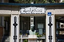بازخوانی از هجرت تا رحلت پیامبر (ص) در خانه موزه شریعتی