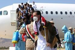 مذاکرات درباره تبادل اسرای یمن به تعویق افتاد