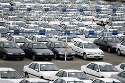 قیمت جدید محصولات خودروسازان/ ایران خودرو نرخ همه خودروها را ۲۵ درصد گران کرد+جدول
