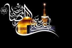 استان بوشهر در روز شهادت امام رضا(ع) غرق در عزا و ماتم شد