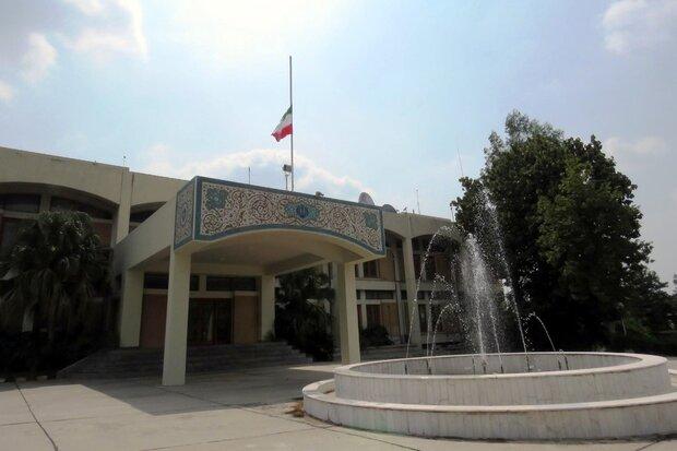 سفارة ايران في باكستان تفتح سجل التعازي باغتيال الشهيد فخري زاده