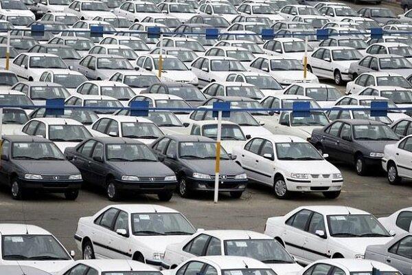 قیمت برخی خودروها کف بازار کمتر از کارخانه شد/تداوم روند نزولی