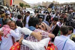 مئات الأسرى اليمنيين يتنفّسون الحرية