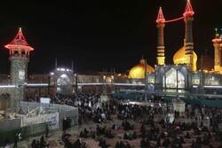 İmam Rıza (a.s) İran'ın kutsal kenti Kum'da anıldı