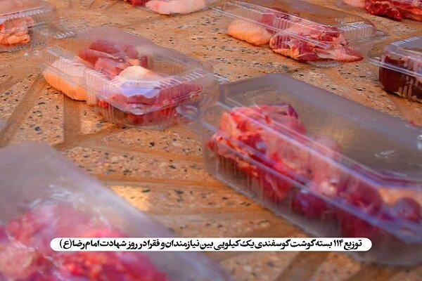 توزیع ۱۱۴ بسته گوشت بین نیازمندان کرمانشاهی