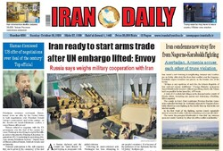 Front pages of Iran's English-Language dailies on Oct. 18