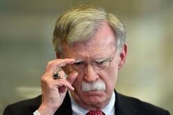 US strategy regarding Iran produced no 'positive result'