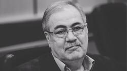 جزئیات مراسم تشییع پیکر شهید مدافع سلامت دکتر زارع جوشقانی
