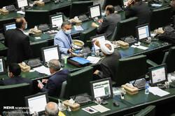 مجلس با تحقیق و تفحص از بانکهای خصوصی موافقت کرد