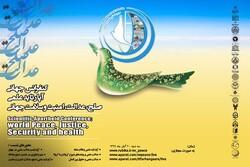برگزاری کنفرانس آپارتاید علمی؛ صلح، عدالت، امنیت و سلامت جهانی