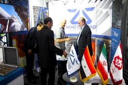 İlk İran Ticaret Merkezi Şam'da kuruldu