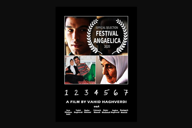 "Iranian ""1234567"" to vie at  Angelica Intl Filmfest in USA"