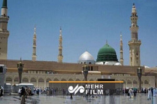 Holy Prophet (S) Shrine reopened in Medina