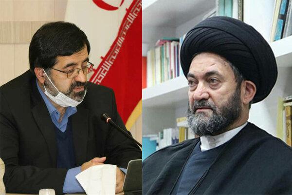 پیام مشترک امام جمعه و استاندار اردبیل به مناسبت هفته قوه قضائیه