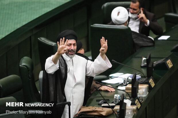 جلسه علنی مجلس شورای Parliament's open session on Sunday