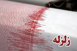 زلزله ۳.۴ ریشتری شیروان را لرزاند