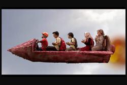 رونمایی فیلم «گل مهربونی» در جشنواره فیلم های کودکان و نوجوانان