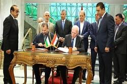 حمایت «حماس» از هر طرح زمینه ساز تحقق آشتی ملی
