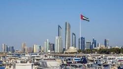 هبوط أول رحلة تجارية مباشرة من أبو ظبي إلى تل أبيب