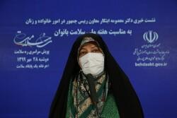 ۵۰ هزار زن روستایی برای تولید محصولات سالم آموزش دیدند