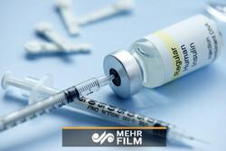 جزئیات توزیع انسولین با کارت ملی