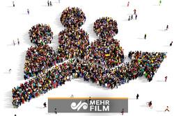 اقدامات تشویقی سازمان تامین اجتماعی برای تقویت سیاست افزایش جمعیت