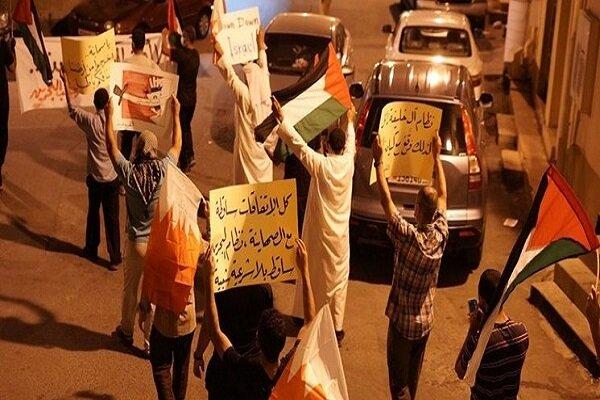 Bahreyn'de İsrail ile yapılan anlaşmalar protesto edildi