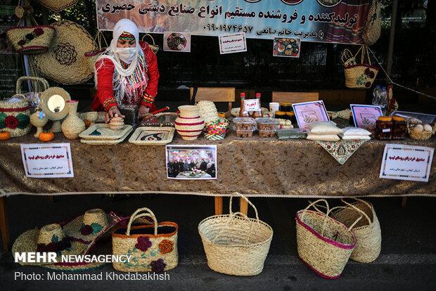 مراسم بزرگداشت روز جهانی زن روستایی
