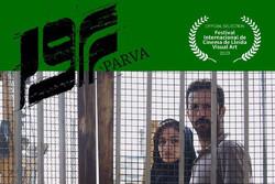 Spain's Lleida Film Festival to host Iranian 'Parva'
