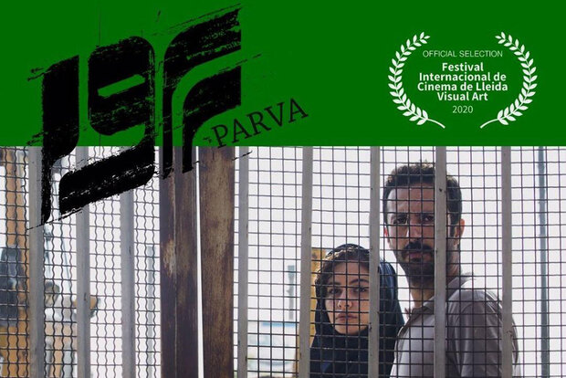Spain's Lleida Film Festival to host Iranian 'Parva'