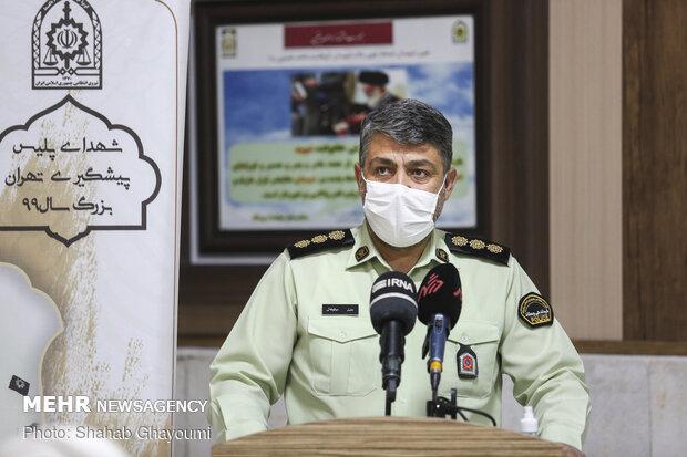 حضور سرهنگ جلیل موقوفه ای رئیس پلیس پیشگیری پایتخت در تجلیل از مجاهدان برتر پلیس پیشگیری در کشف جرم