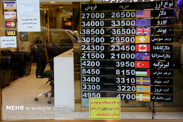 ریزش نرخها در بازار ارز