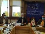 تدوین طرح جامع پدافند غیرعامل در استان قزوین