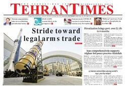 Front pages of Iran's English-language dailies on Oct. 21